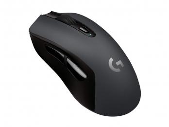 Chuột game không dây Logitech G603